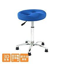 椅子王國 成型泡棉 工作椅 型號T09LU (鋁合金腳座款)