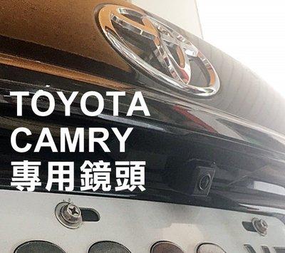 大高雄阿勇的店 6代 6.5代 CAMRY 專用 SONY高階芯片 倒車攝影顯影玻璃鏡頭 全彩防水超清晰超廣角夜視效果佳