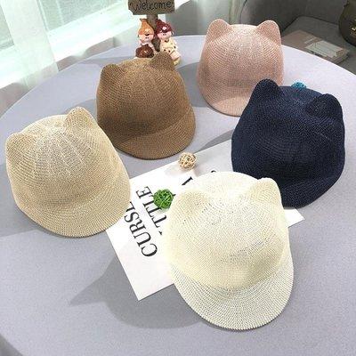 可開發票 兒童帽子男 潮 遮陽帽夏季女童鴨舌帽韓版防曬男童太陽帽寶寶草帽