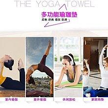 攜帶型瑜珈墊 厚度6mm 多功能環保TPE材質 專業瑜珈墊 初學也適 瑜伽墊 瑜伽墊 伸展 健身 拉筋 地墊 [多色]