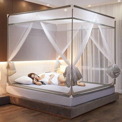 現貨~GENUS防摔蚊帳嬰兒三開門支架蚊帳寶寶拉鏈公主風臥室床幔1.8米床