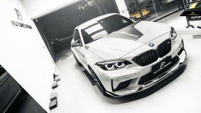 【台中政銓】BMW F87 M2 competition 專用 MP 高品質 抽真空 卡夢 前下巴 免費安裝現貨