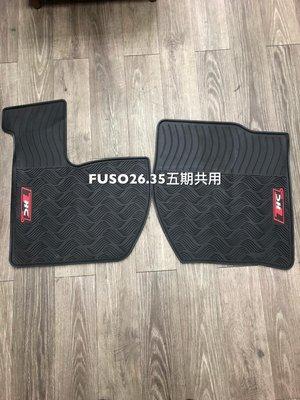 【猴野人】三菱 FUSO 26噸/35噸-五期 貨車 橡膠防水腳踏墊 防潮 專用卡扣設計