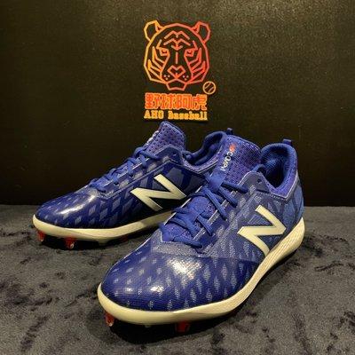 New balance compv1膠釘鞋