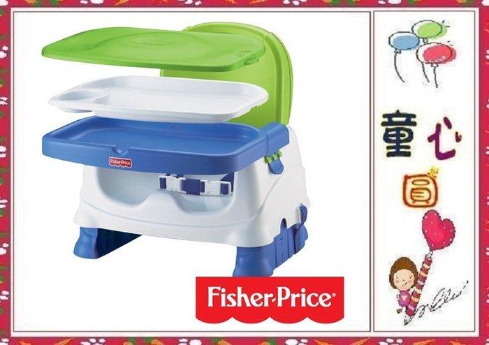 費雪牌專櫃Fisher-Price可攜式寶寶小餐椅◎童心玩具1館◎