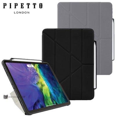 Pipetto 2020 2018 iPad Pro 11 吋多角度保護套 Appel Pencil 2 筆槽 喵之隅