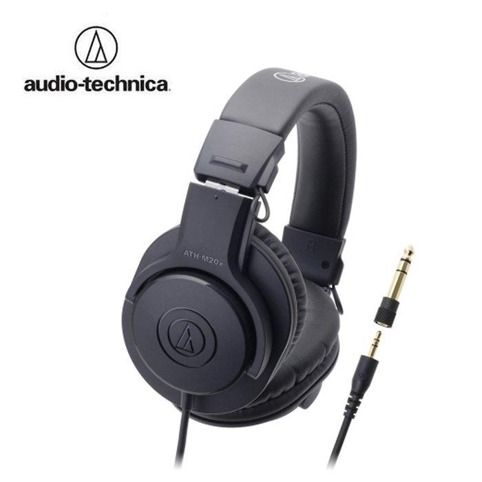 黑熊館 鐵三角 ATH-M20x 專業型 監聽耳機 耳罩式 頭戴式 耳機 錄音室 高音質 M20x 好整線