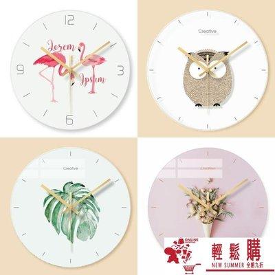 北歐風格圓形鐘錶家用牆上時鐘客廳牆面創...