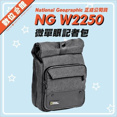 免運費 公司貨 國家地理 National Geographic NG 都會潮流 Walkabout W2250 記者包