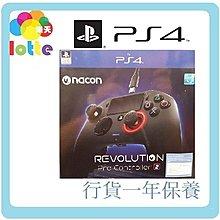 (全新現貨) PS4 NACON REVOLUTION PRO手制二代 原裝行貨【觀塘樂天】 編輯