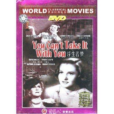 歐美電影 浮生若夢(1碟)DVD