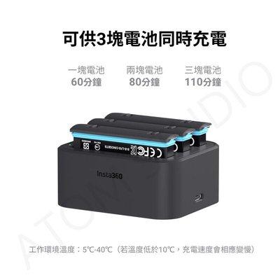 【高雄現貨】Insta360 ONE X2 電池 充電座 原廠 配件