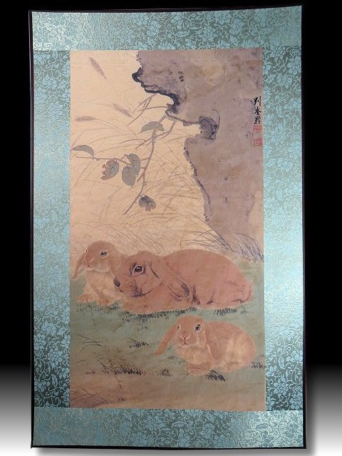 【 金王記拍寶網 】S1343  中國近代書畫名家 名家款 水墨 兔子圖 居家複製畫 名家書畫一張 罕見 稀少