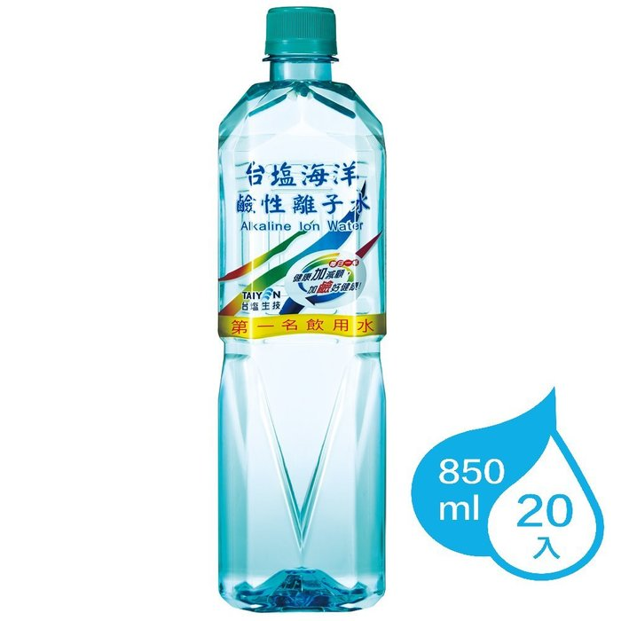台鹽 台塩海洋鹼性離子水 1箱850mlX20瓶 特價365元 每瓶平均單價18.25元