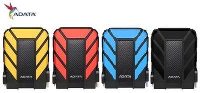 【請先詢問】ADATA 威剛 Durable HD710Pro 1TB (黃&紅&藍&黑) 軍規防水防震行動硬碟 新北市