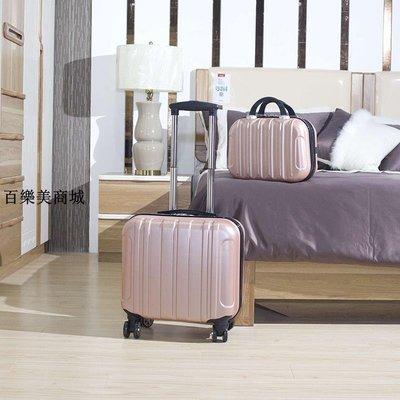 精選 迷你18寸旅行箱男行李箱小型16寸拉桿箱登機箱女萬向輪兒童密碼箱