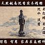 正品天然越南沉香木雕文殊菩薩擺件雕件沉水...