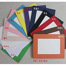 〖全店免運〗簡易卡紙相框心形卡紙裝飾相框組合6寸15框紙照片墻組合  【糖果森林】