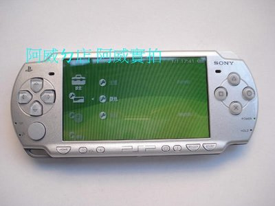 PSP 2007 主機+8G套裝+5600行動電池 多色選擇+保固一年  品質保證 (改行2)