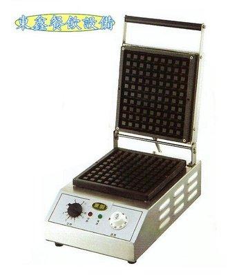 ~~東鑫餐飲設備~~HY-765  比利時鬆餅機 / 鬆餅模機 / 鬆餅爐 / 鬆餅烤爐