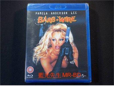 [藍光BD] - 未來帝國 Barb Wire -【 海灘遊俠 】潘蜜拉安德森李