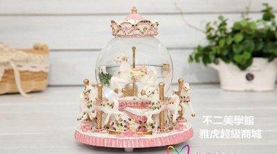 【格倫雅】^旋轉木馬音樂盒 男送女送小孩 生日禮物 水晶球音樂盒八音盒3443[g-l-y9
