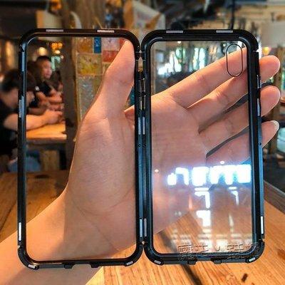 蘋果x手機殼網紅iphonex抖音iphone Xs Max潮牌S防摔套8x男女款  『』 全館免運 全館免運