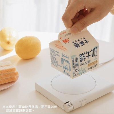 USB定時三段溫控保溫杯墊/保溫盤 高中低三段溫控 迷你型暖奶器 加熱底座  4、8、12小時定時