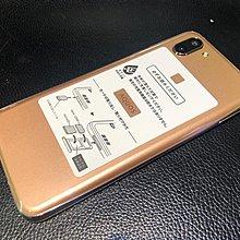 Softbank AQUOS Sharp R2 706sh 新色 粉金色 64GB+4GB 6吋全螢幕 WQHD+解像度 SDM845 繁中界面対応