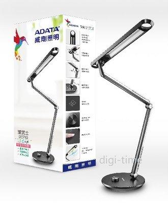 【全新含稅】ADATA威剛 DE710黑武士LED檯燈 (桌燈 讀書燈 閱讀燈)