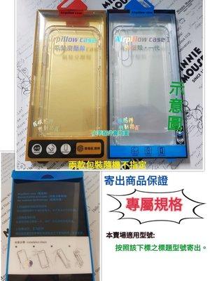 三星 Galaxy M11〈SM-M115F〉氣墊空壓殼 全透明軟殼 氣墊保護殼 空壓套 手機殼 軟殼