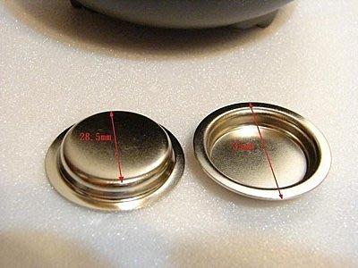 【壽馨堂】電子薰香爐內置白鐵盤.一組2個