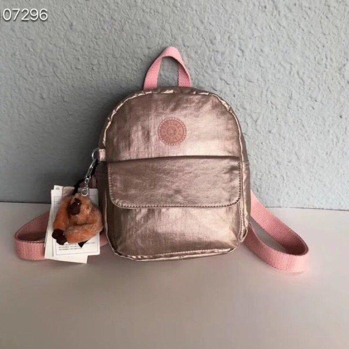 Kipling 猴子包 KI4622 金屬粉 輕量雙肩後背包 多夾層 小號 防水 限時優惠