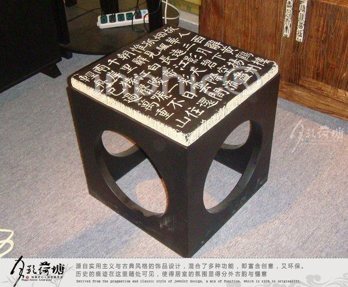 INPHIC-復古家具 邊几 小方桌 電話幾 小茶几唐詩小茶几