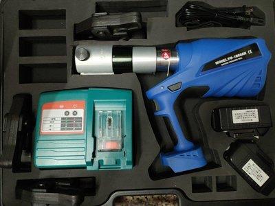 (my工具)FUNET18V充電式不鏽鋼管壓接機來電優惠
