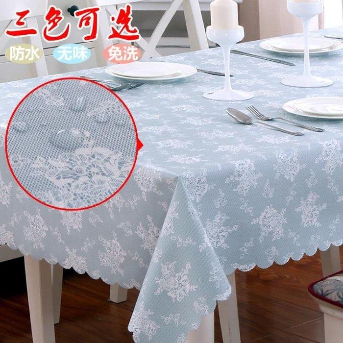 新品上市-歐式蕾絲pvc防水防燙防油免洗長方形粉色格子茶幾客廳餐桌桌布-柳風向