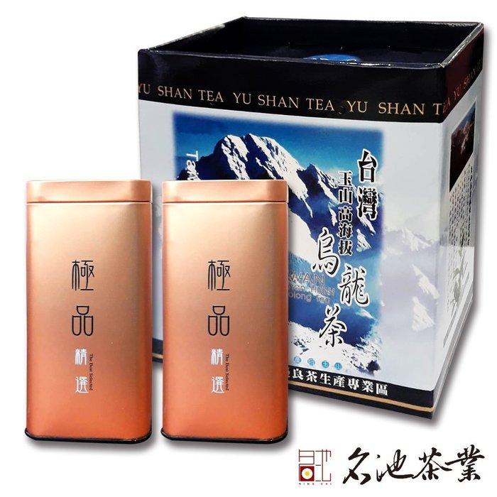 【名池茶業】私藏嚴選玉山高海拔烏龍茶提盒(150g x2 )