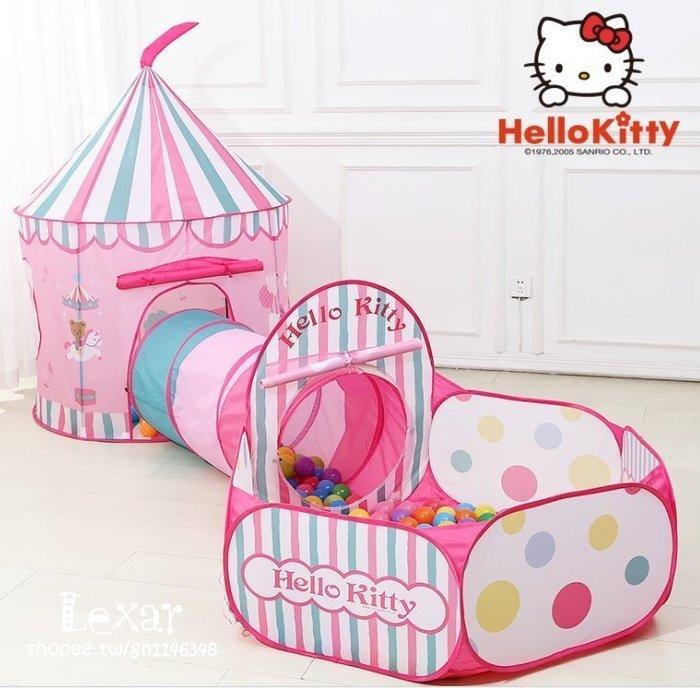 正版HelloKitty女孩室內公主遊戲屋海洋球屋球池凱蒂KT貓兒童小帳篷房子