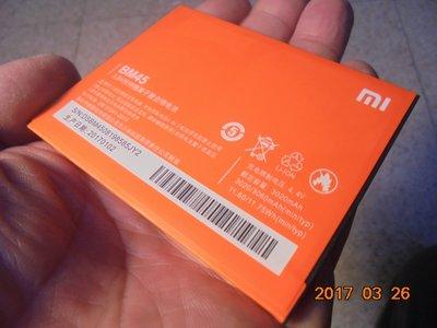 紅米Note2 原廠電池 BM45/BM-45 小米機 原廠配件 3020mah 直購價300元 桃園《蝦米小鋪》