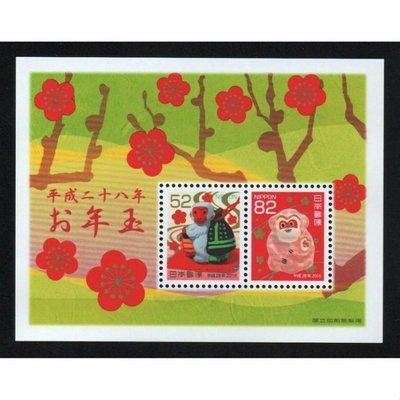 【萬龍】日本2016年生肖猴郵票小全張