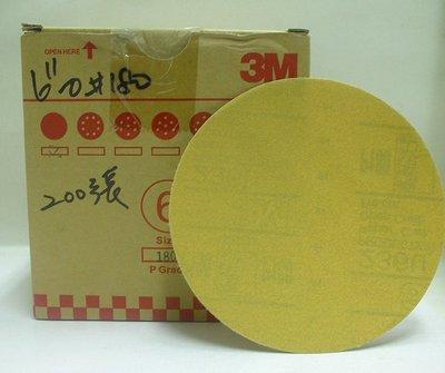 3M#236U-6吋黏扣乾砂紙 #180番(無孔式)--3M 魔鬼沾砂紙,圓砂紙 -@8/ 張-模型、人造石材、傢俱研磨 新北市