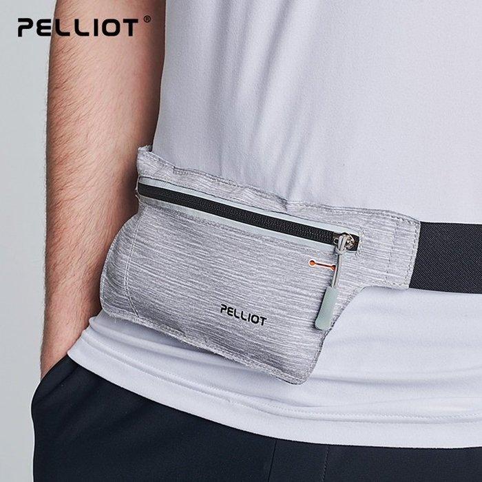 【露西小舖】Pelliot防潑水超薄運動腰包隱形跑步包貼身腰包休閒腰包防盜錢包隱形腰包旅行貼身包旅遊證件包健身腰包女男用
