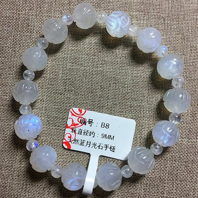 GeunYeon佛串翡翠飾品天然奶油體藍月光石蓮花珠圓珠手鍊月光藍光一物一圖水晶手串禮物