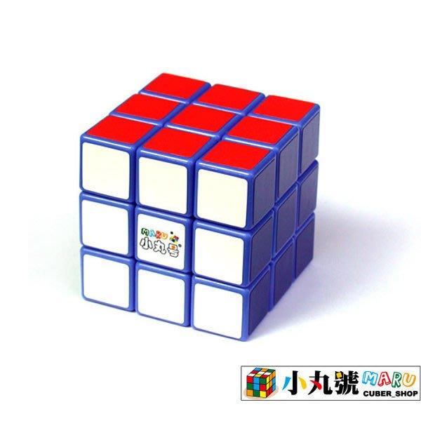 [小丸號]已潤滑調整☆三階速解版魔術方塊☆紳藍簡易軸☆藍☆附潤滑劑☆可超商取貨