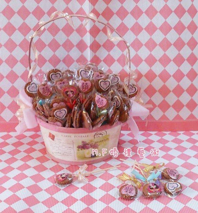 婚禮小物 麥芽餅 棉花糖花束 喜糖 二次進場 謝客禮 金莎花棒 熊 喜米 姐妹禮88支贈喜糖籃
