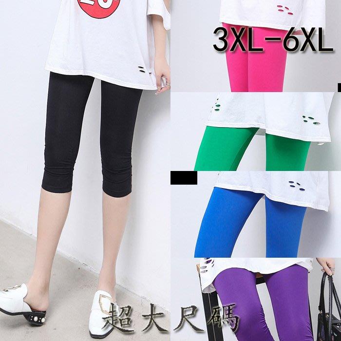 韓系夏款打底褲女薄款外穿顯瘦七分褲 3XL-6XL  S188
