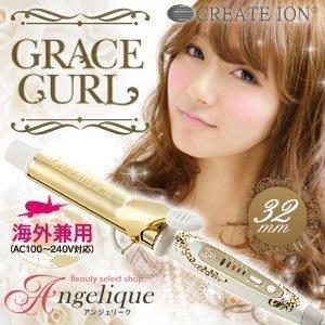 (免運)台灣公司貨 CREATE ION 日本負離子金色法式電棒捲  捲髮Grace Curl CIC-W72010N