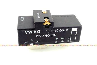 (VAG小賴汽車)Octavia Rapid Roomster 風扇 控制器 繼電器 全新