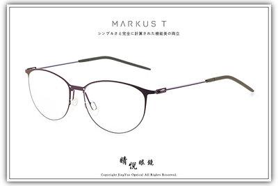 【睛悦眼鏡】Markus T 超輕量設計美學 DOT 系列 DOT OUTC 250 79831