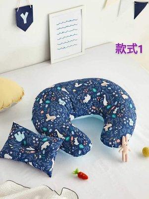 嬰兒枕+U型鍡奶靠枕(兩件套)